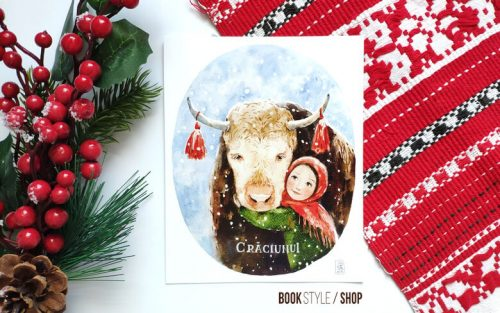 Carte poștală - Crăciunul - Aliona Bereghici