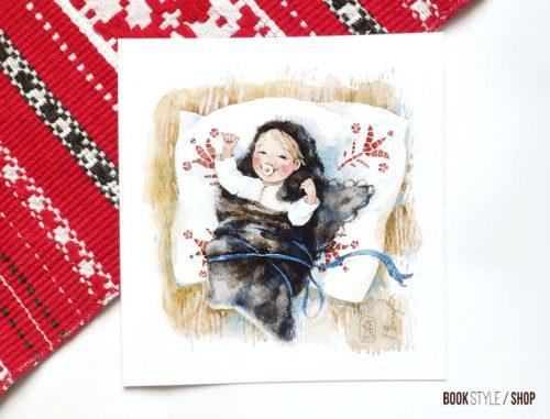 cocuta-bebelus-viata-la-tara-aliona-berechici-carte-postala