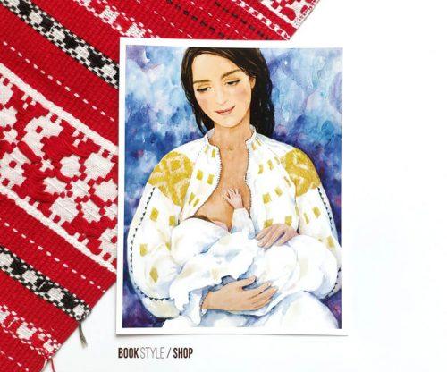 mama-alaptare-la-san-bebelus-carte-postala-aliona-bereghici