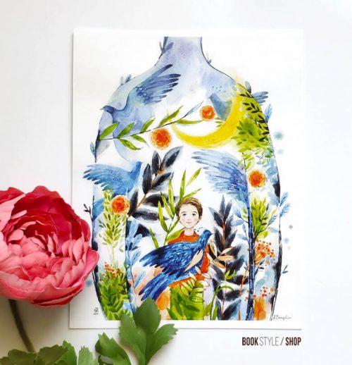 Carte poștală - Pădurea albastră - Aliona Bereghici