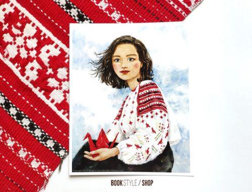 Carte poștală - Origami - Aliona Bereghici