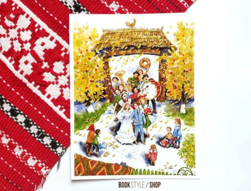 traditii-populare-nunta-aliona-bereghici-carte-postala