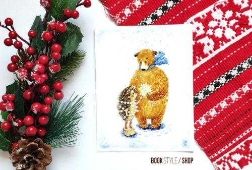 urs-arici-iarna-zapada-craciun-carte-postala-ilustratie-aliona-bereghici