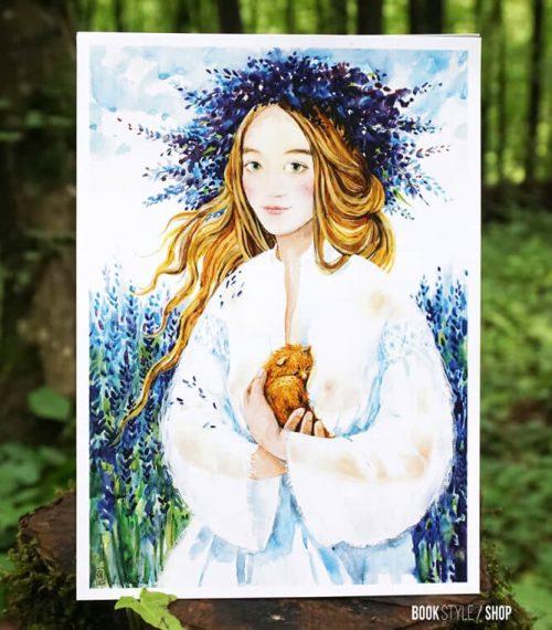 Carte poștală - Solstitio - Aliona Bereghici