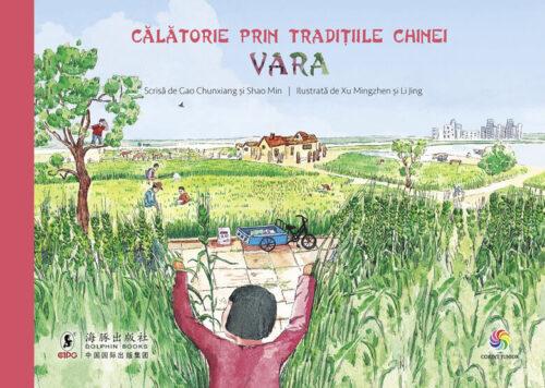 Călătorie prin tradițiile Chinei. Vara - Editura Corint Junior