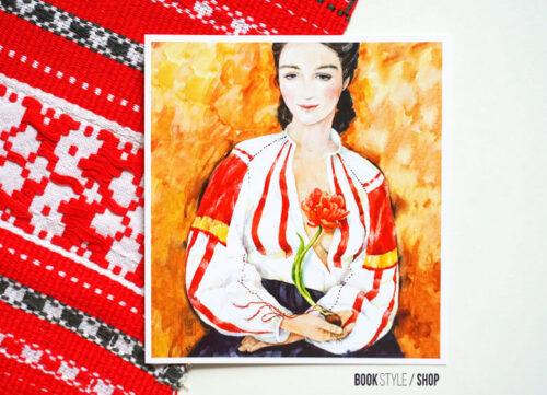 Carte poștală - Femeie cu lalea - Aliona Bereghici