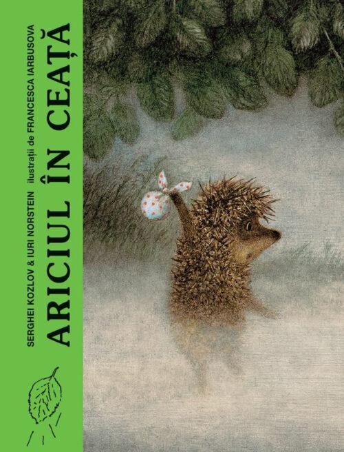 Ariciul în ceață - Serghei Kozlov & Iuri Norstein - Athur Retro
