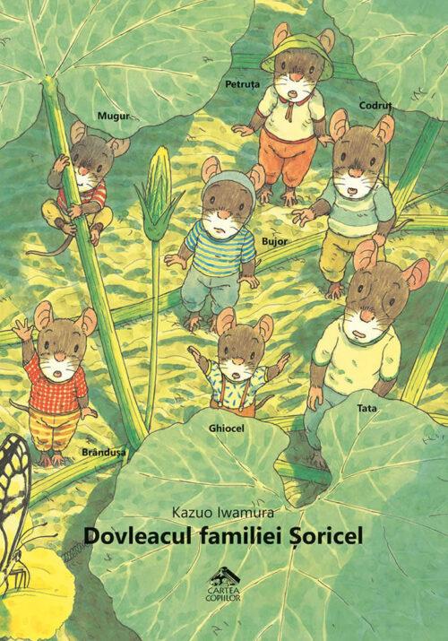 Dovleacul familiei Șoricel - Kazuo Iwamura - Editura Cartea Copiilor